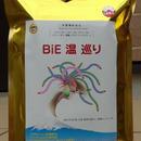 BiE温巡り(美良温巡り, LRⅢサプリメント)