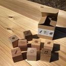 森の恵み「四角い積み木」葉っぱ8個セット