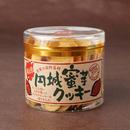 円城蜜芋クッキー 3個セット