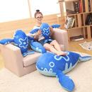 クジラ   ぬいぐるみ  編みぐるみ  抱き枕  もちふわクッション 80cm