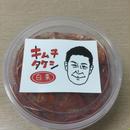 白菜キムチ500g