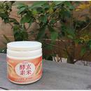 玄米酵素 TIARA