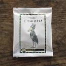 コーヒーバッグ/エチオピア浅煎り10P