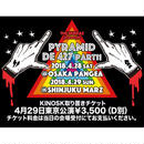 <スマートフォン購入のみ・会場清算>4月29日(日祝)@新宿MARZ/The Mirraz presents 『Pyramid de 427 part11』