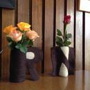 花瓶カバー「R」