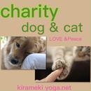 < 2018.07 西日本豪雨 支援金 dog & cat 1,000 >