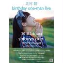 !!NEW!!2018/3/6(火)渋谷duoワンマンチケット