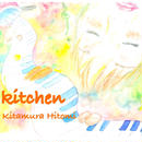 kitchen(3rd mini album)