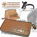 J.HARRISON牛革(床皮)クロコ型押し・ラウンド・ファスナー付財布 JWT-010BR 【送料無料】