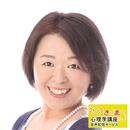 三好成子の『棚からぼたもち~我が家に起きた奇跡~』[FS05830001]