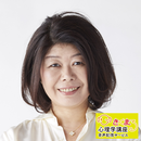 みずがきひろみの『大人の魅力学 ~キャラ立ちしよう!〜』[FS00600015]