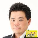 浅野寿和の『幸せを導くシンプルな心理学』[FS02650012]