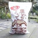 有機 玄米 5kg こだわりの店大地の無農薬玄米ヒノヒカリ