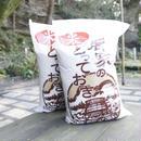 有機 玄米 20kg こだわりの店大地の無農薬玄米ヒノヒカリ