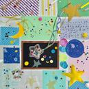 2017/9/26開催 絵本読み聞かせと、キラキラ光の粒を集めてつくる 月と星のこどもフェリシモ音楽会