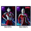 【予約商品】クロックワークス スリーブコレクションVol.23 ウルトラマンシリーズ