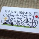 モバイルバッテリー【攻城団ロゴ】(4000mAh)