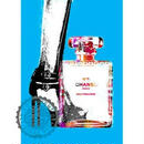 キャンバス 727×530×D20mm 【 heels and bottle 】