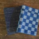 ブックカバー 手紡ぎ 大 / 工房ゆみはま G031
