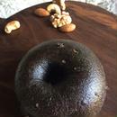 ブラックココア3種ナッツベーグル