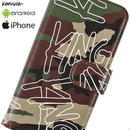 KINGSIZE /draw camo phone case