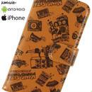 KINGSIZE /upsetter sound phone case