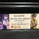 【ワンマンライブ】1/13 渋谷GUILTYチケット
