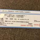 7/24(火)@横浜BAYSISチケット