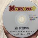 3月限定物販DVD