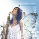 Kosamota De HANAUTA(CD)