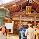 【先行申込専用】彼との恋愛が成就する!愛宕神社の男坂のご利益と、幸せで笑いがとまらない琴音式LINE術&マインドセミナーランチ会