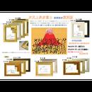 次元上昇赤富士 復刻版(複製:期間限定)  正会員価格