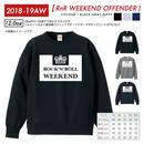 [受注生産限定] RnR Weekend Offender スウェット(12.0oz) [送料無料]