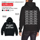 SKANK AND DESTROY / PARKA