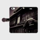 三重県・富田遊廓 iPhoneケース(手帳型)