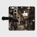 香川県・パラダイス通り赤線 iPhoneケース(手帳型)