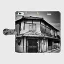 兵庫県・京口新地遊廓 iPhoneケース(手帳型)