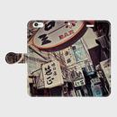 山梨県・オリンピック通り iPhoneケース(手帳型)