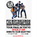 【前売りチケット】【特典付き】2018.05.27(日)FLY BOY RECORDS LIVE IN CONCERT TOUR ~TOUR FINAL IN TOKYO~