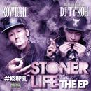 【再入荷】KOWICHI & DJ TY-KOH - STONER LIFE THE EP 【完全限定生産】