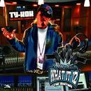 DJ TY-KOH / YOU KNOW WHAT IT IZ THE MIXTAPE