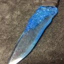 ワタリ硝子のナイフ Ver1.0 005ミスティーブルー