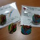 ピンバッジ(ヤンバルクイナ/ノグチゲラ)