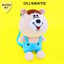 【8月上旬発売予定】クマタン ぬいぐるみリュック【KMT-325】