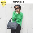 【11月上旬発売予定】クマトートバッグ【KMT-394BK】