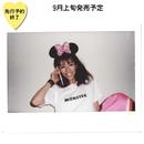 【9月上旬発売予定】MONSTER TEE【KMT-381WH】