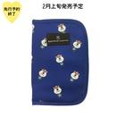 【2月上旬発売予定】マルチケース【KMT-295NV】