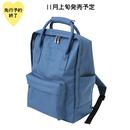 【11月上旬発売予定】刺繍リュック【KMT-269BL】