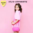 【8月上旬~8月中旬発売予定】お財布付きマルチカラーポシェット【KMT-321PK】