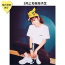 【9月上旬発売予定】©HINATSU TEE【KMT-380WH】
